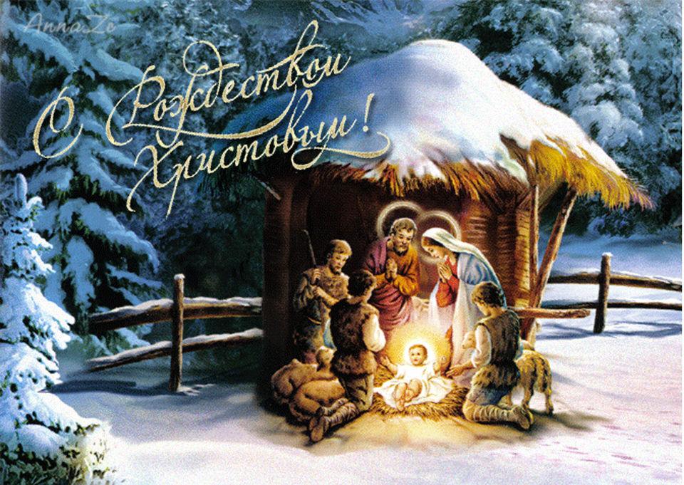 с Рождеством 07