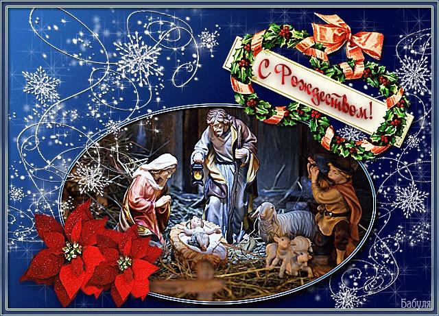 с Рождеством 12