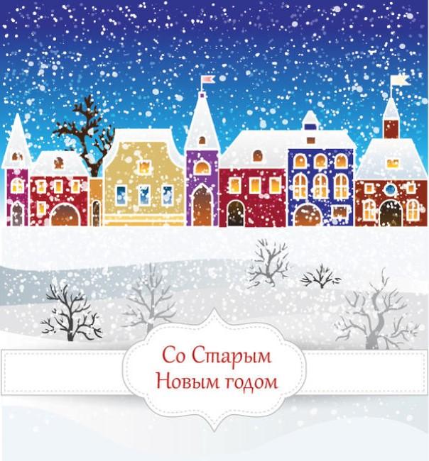 Новый Год открытка 12