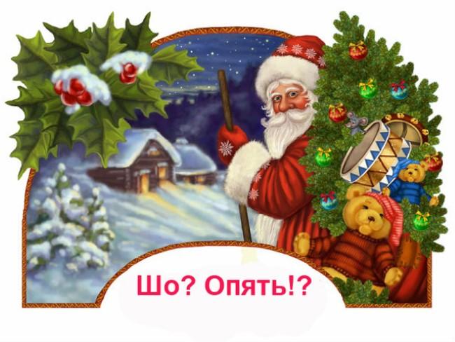 Новый Год открытка 13