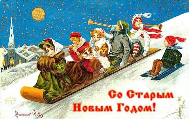 Новый Год открытка 1