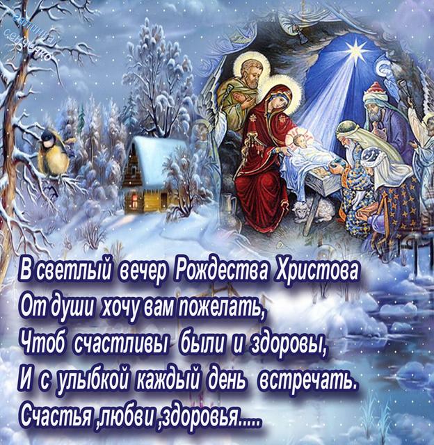 с Рождеством 21