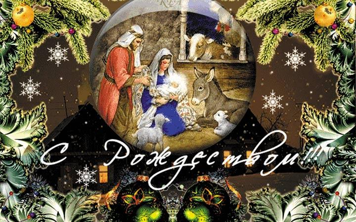 с Рождеством 23