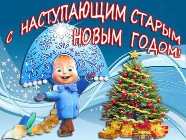 Новый Год открытка 3