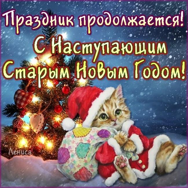 Новый Год открытка 7