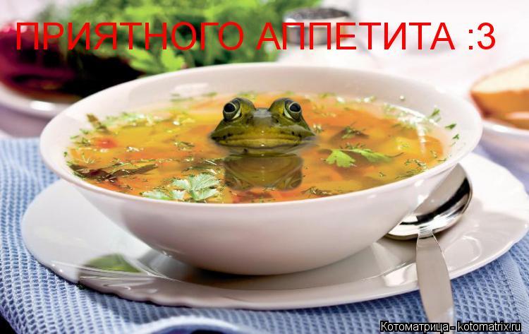Kartinki Priyatnogo Appetita 19