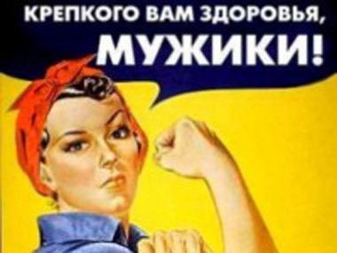День мужчин открытка