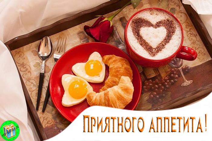 http://vse-otkritky.ru/wp-content/grand-media/image/otkritka-priyatnogo-appetita.jpg