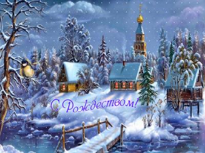 с Рождеством 01
