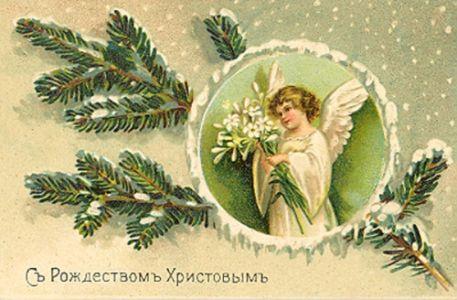 с Рождеством 03