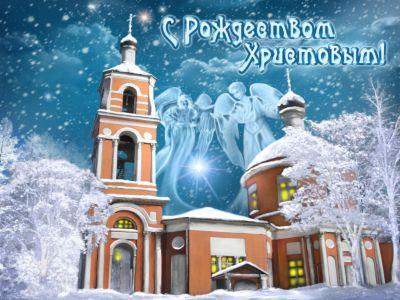 с Рождеством 09