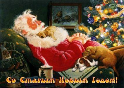 Новый Год открытка 10