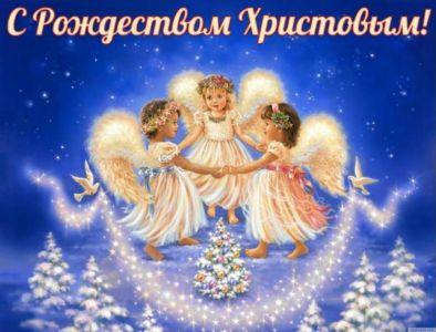 с Рождеством 14
