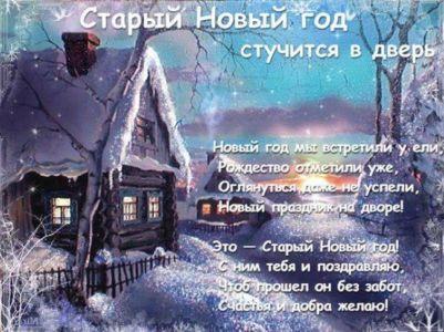 Новый Год открытка 14