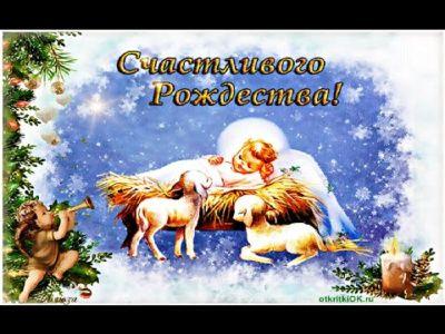 с Рождеством 19