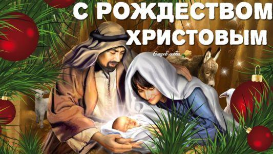 с Рождеством 20