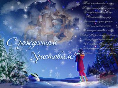 с Рождеством 26