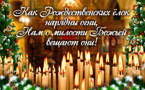с Рождеством 27