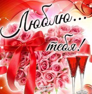 люблю 29