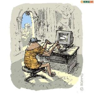 День компьютерщика открытка