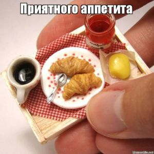 Kartinki Priyatnogo Appetita 15